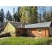 Продается загородный комплекс - дом отдыха, оздоровительный лагерь Спутник